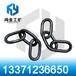焊接三环链锻打三环链无缝三环链厂家批发