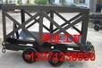 矿用材料车2T材料车3T材料车煤矿材料车材料车