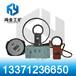 KXT117斜井人车信号装置斜井人车信号装置
