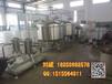 小型酸奶生产设备_酸奶发酵机_酸奶加工