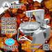 夹层锅,熬胶锅,化糖锅