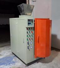 閥口型輕質碳酸鈣超細粉包裝機
