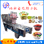 温州塑料碗封口机厂家碗装梅菜扣肉排骨真空封口机图片