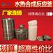 不锈钢水热合成反应釜,聚四氟乙烯内衬,耐高温高压,安全防爆