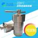 高压消解罐(水热合成反应釜)25ml,50ml供应
