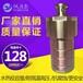 水热合成反应釜50ml,质量好保证