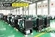 华全动力,柴油发电机组行业标杆企业