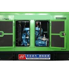 燃气发电机组气缸异响的原因有哪些