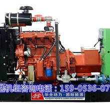 使用燃气发电机组要注意存放和零部件的维护!