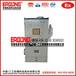 补偿型增压型防爆配电柜价格防爆正压柜价格