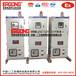 大功率防爆变频柜厂家PXK正压通风型防爆柜采购