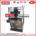PXK正压型防爆配电柜防爆不锈钢正压柜大功率防爆变频柜