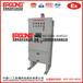 粉尘壁挂式防爆控制箱不锈钢落地式防爆箱生产厂家