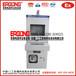 PXK正压防爆配电柜厂家不锈钢防爆增压柜防爆配电柜厂家