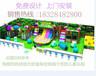 成都孩乐堡定做淘气堡HLB004电动游乐设备