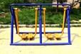 小区健身路径-身路径-室外健身路-扭腰器