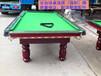 台球桌美式台球桌英式台球桌台球桌生产厂家东莞台球桌厂