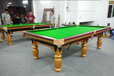 美式台球桌标准尺寸美式台球桌生产厂家