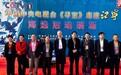 《央视寻宝》走进广西壮族自治区贵港海选——网络报名中心