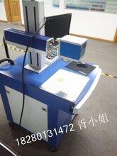 成都郫县本地打标机,专业非标定制激光打标机图片