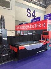 成都專業生產激光切割機四川雅安光纖激光切割機圖片