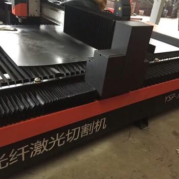 成都本地激光切割机制造厂家,成都国产、进口配置激光切割机销售