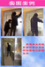 无锡镇江酒店淋浴房玻璃膜安全防爆膜专业贴膜施工