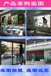 常州銀行專用防爆膜玻璃貼膜12mil透明安全膜