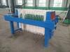 新疆板框压滤机污水处理