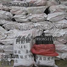 供应大型雕塑泥目结土发泡料树脂AB水硅胶消泡剂精雕油泥图片
