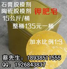 供应钾肥皂石膏粉模具硅胶玻璃钢树脂工业油泥凡士林图片