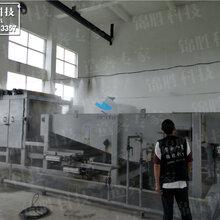 成都锦胜雾森喷雾系统自动控制垃圾站污水处理养殖场自动除臭装置