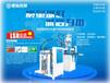 广东液态硅胶机,立式单滑注射成型机,液态硅胶注塑机,立式液态硅胶供料机