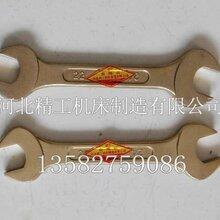 厂家供应优质防爆双头呆扳手,双头呆扳手的材质介绍图片