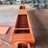 有轴无轴螺旋输送机不锈钢有轴污泥螺旋输送机U型螺旋输送机