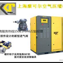 大同加工中心专用KG-50A6立方螺杆空压机冷干机一套报价