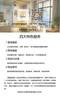 上海专业搬家上海最酷搬家公司