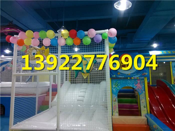 惠州市淘气堡室内游乐设备儿童乐园淘气堡电动设备哪里有卖-乐园淘