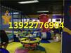 福建泉州儿童室内游乐设备百万海洋波波球池生产商哪有