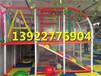 湛江肇庆室内儿童乐园设备儿童乐园游乐设施厂家直销