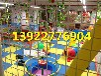 汕头市淘气堡儿童乐园游乐设备儿童游乐园室内设施亲子乐园