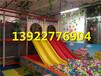 湛江肇庆室内儿童乐园设备儿童乐园游乐设施安全可靠