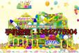 福建泉州儿童乐园设备儿童游乐设备儿童主题乐园厂家