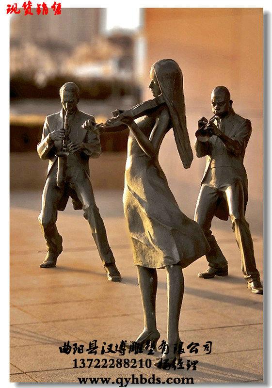 玻璃钢校园文化雕塑广场景观音乐人物雕塑户外制做