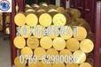 H65黄铜管材质证书H65黄铜硬度