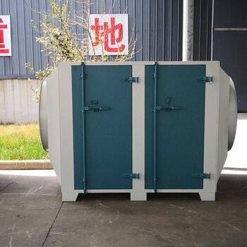 废气处理环保箱活性炭吸附箱漆雾处理环保箱活性炭环保箱