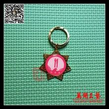金属钥匙扣定制礼品合金钥匙挂件制作便宜钥匙扣深圳哪家可以订制图片