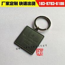 金属钥匙挂件定制北京锁匙挂件订做原装现货北京锁匙挂件订做优惠促销图片