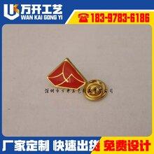 金属徽章,五金胸章,烤漆徽章,滴胶徽章,珐琅徽章图片