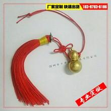 单体葫芦钥匙挂件定制、吉祥金元宝吊坠制作、深圳哪家免模费用制作葫芦挂件